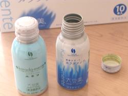 soisisカラダメンテ ソイシス口コミ感想・体験談