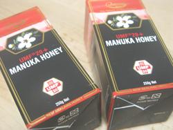コンビタ社のマヌカ蜂蜜はちみつ口コミハチミツ感想体験談