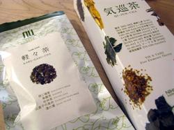 薬 日本堂 薬局の漢方 源生寿、五巡茶の口コミ感想・効果