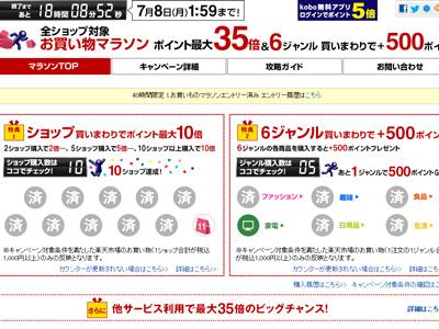 """チョコラbbローヤル2つわり口コミ感想・効果や評判"""""""