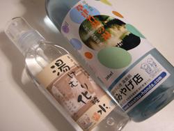 湯けむりシリーズ 草津温泉源泉入り化粧品 口コミ感想体験談