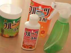 フルーツ洗剤ネオポポラ口コミ