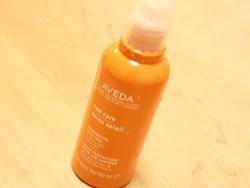 髪の紫外線対策にAVEDAサンケア