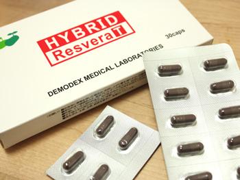 レスベラトロールのサプリメント ハイブリッドレスベラT