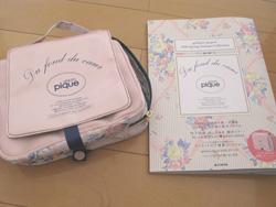 ジェラートピケムック本e-MOOK 『gelato pique 2010 Spring/Summer Collection