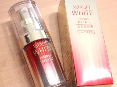 聖子ちゃんの美白肌になれる!赤い美白美容液