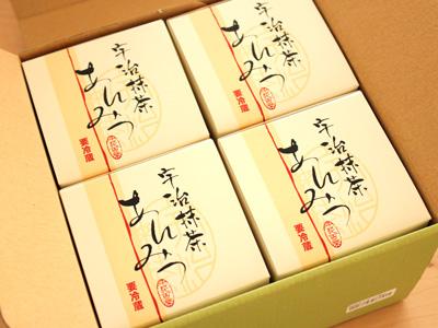 涼しげな抹茶スイーツは伊藤久右衛門で