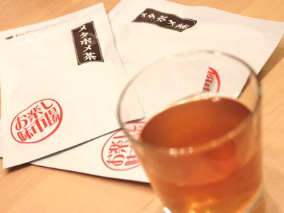 ティーライフのメタボ茶とプーアール茶の飲み比べ