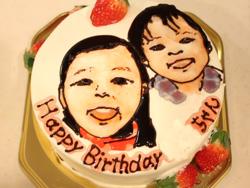 オーダーケーキの誕生日