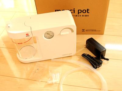 電動鼻水吸引器は子供がいる家庭に絶対おすすめ!中耳炎予防にも