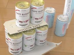 腸内洗浄カフェコロンと飲むカフェコロン:カフェブロッサムの口コミ効果!