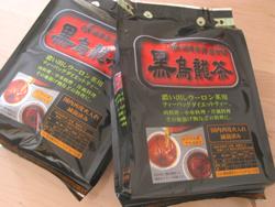 黒烏龍茶(ウーロン茶)で脂肪を減らす効果がある?!