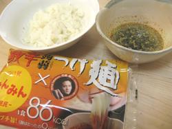 広島みんみんの味を再現した蒟蒻つけ麺をお試し♪