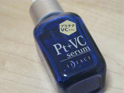 プラチナ配合VC美容液「プラチナVCセラム」