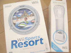 wiiスポーツリゾートを発売日にゲット!