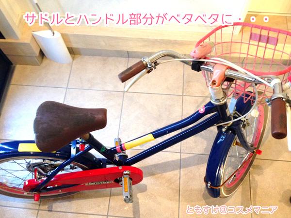 自転車のサドルとハンドルのべたつき解消にパーツ交換しました