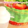 230種類の野菜と果物のプレミアムスムージー