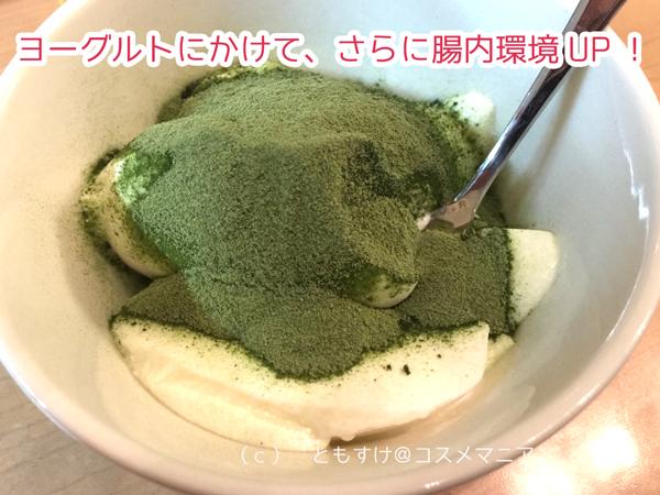 美-菜(びさい)口コミ