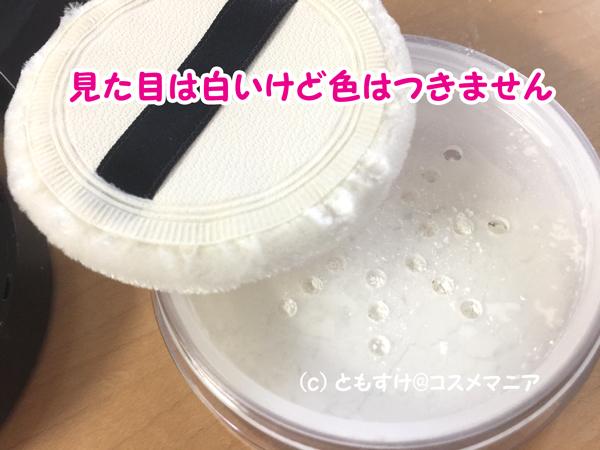 Piede(ピエデ)口コミ